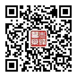 China Pioneer Pharma Holdings Limited